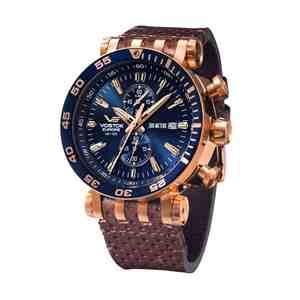 Pánské hodinky VOSTOK Energia Rocket VK61/575B590