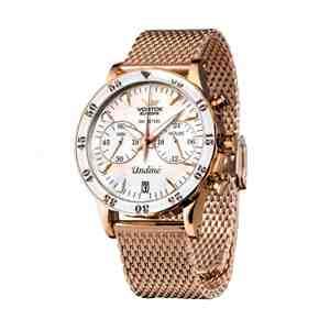 Dámské hodinky VOSTOK Undine VK64/515B528B