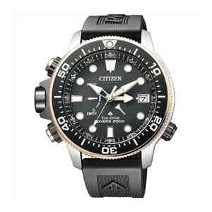 Pánské hodinky CITIZEN Promaster Aqualand Divers BN2037-11E