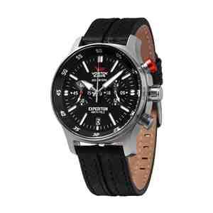Pánské hodinky VOSTOK Expedition VK64/592A559 - hodinky pánské